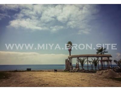 База отдыха «МИЯ»|  пляж